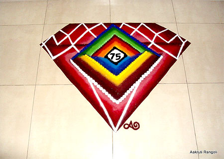 Diamond freehand rangoli 2015