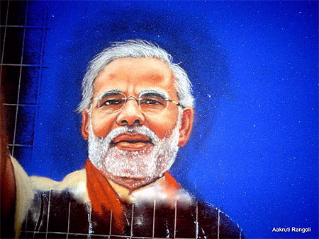 Prime minister of india modi 2015 theme portrait rangoli