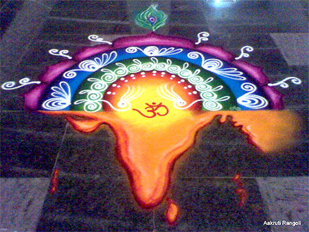 Simple theme rangoli for independence day 2015