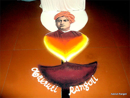 Vivekananda theme portrait rangoli april