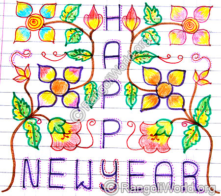 Happy new year kolam design with flower plant
