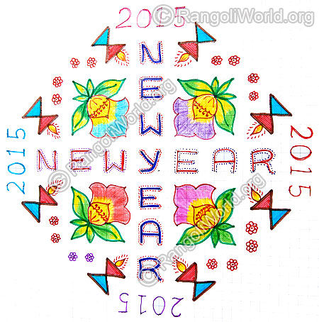 New year 2015 kolam