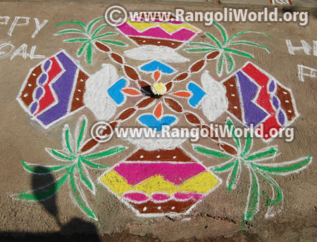 Pongal pot rangoli kolam jan 16 2016