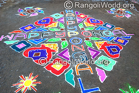Pongal Rangoli Design with Happy Pongal Wishes
