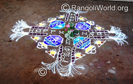 Happy pongal sunrise sugarcane rangoli jan2015