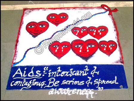 Aids awarness rangoli