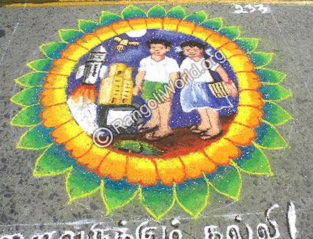 Education for all awareness rangoli