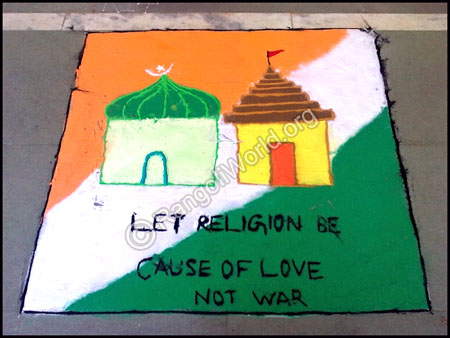 Religion is for love not for war rangoli